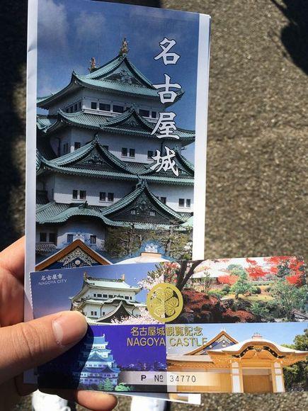 名古屋城入場券.JPG